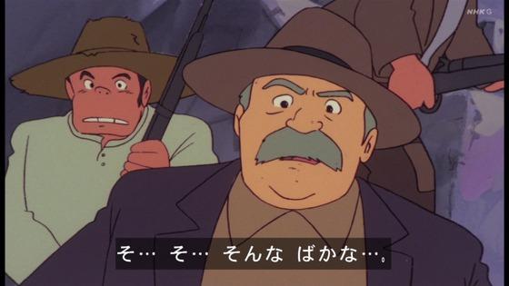 「未来少年コナン」第17話感想 画像 (132)