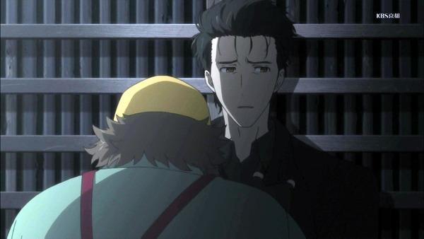 「シュタインズ・ゲート ゼロ」8話感想 (17)