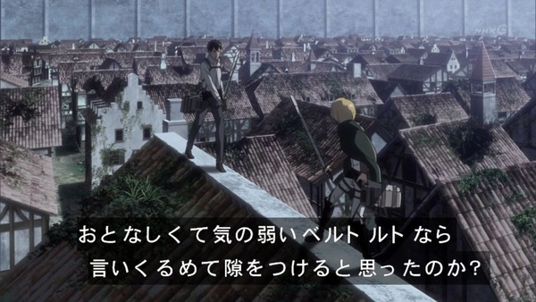 「進撃の巨人」52話感想 (20)