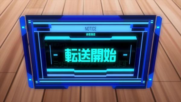 「ガンダムビルドダイバーズReRISE」5話感想 (19)