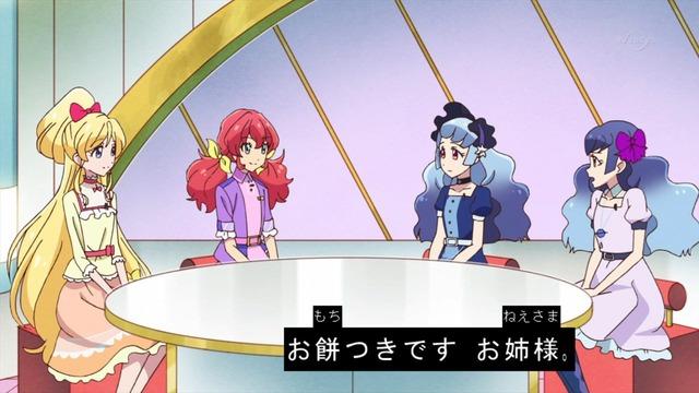 「アイカツフレンズ!」24話感想  (38)