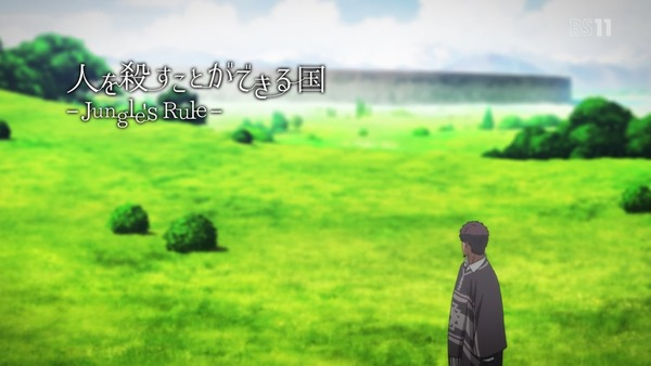 「キノの旅」1話 (54)