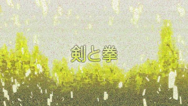 「SAO  アリシゼーション」2期 9話感想 画像  (11)