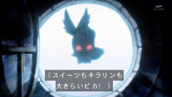 「キラキラ☆プリキュアアラモード」22話 (25)
