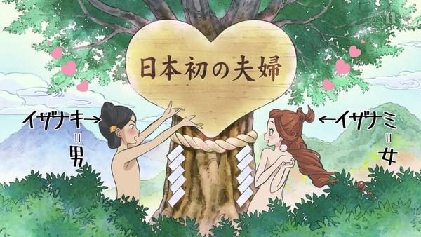 「鬼灯の冷徹」第弐期 1話 (20)