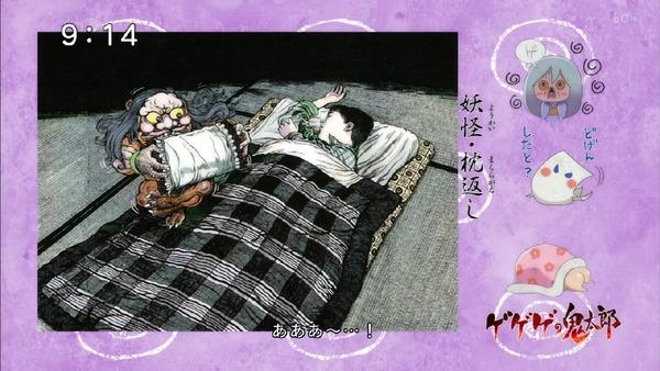 「ゲゲゲの鬼太郎」6期 14話感想 (30)