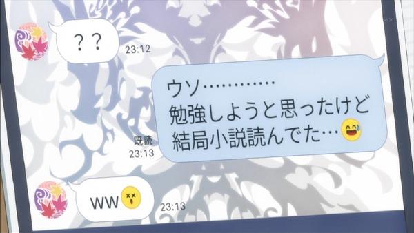 「月がきれい」9話 (14)