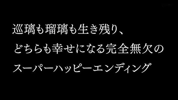 「冴えない彼女の育てかた♭」4話 (20)
