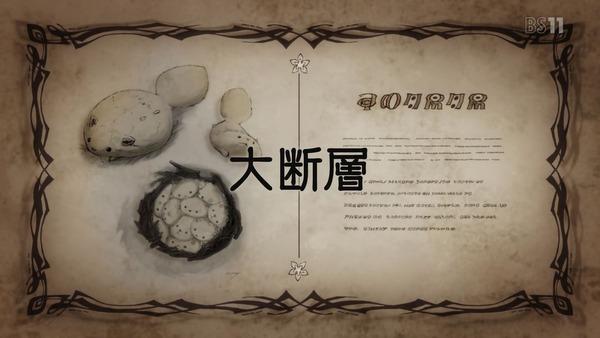 「メイドインアビス」9話 (1)