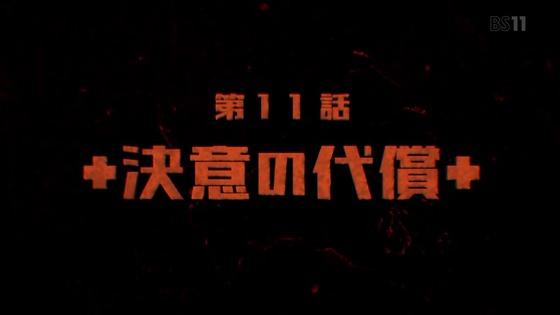 「グレイプニル」第10話感想 (57)