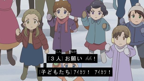 「アイカツフレンズ!」60話感想 (64)