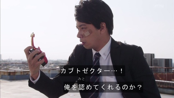 「仮面ライダージオウ」38感想 (24)