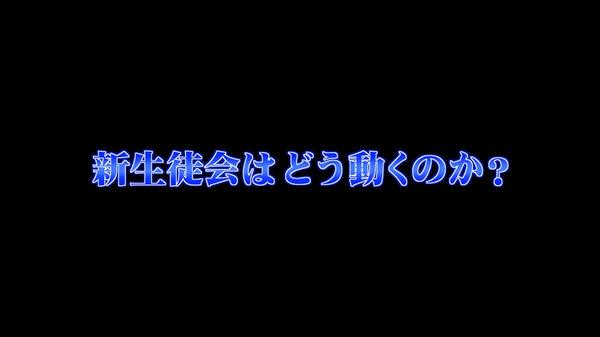 「ガールズ&パンツァー 最終章」 (13)