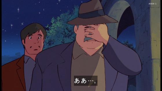 「未来少年コナン」第14話感想  (103)