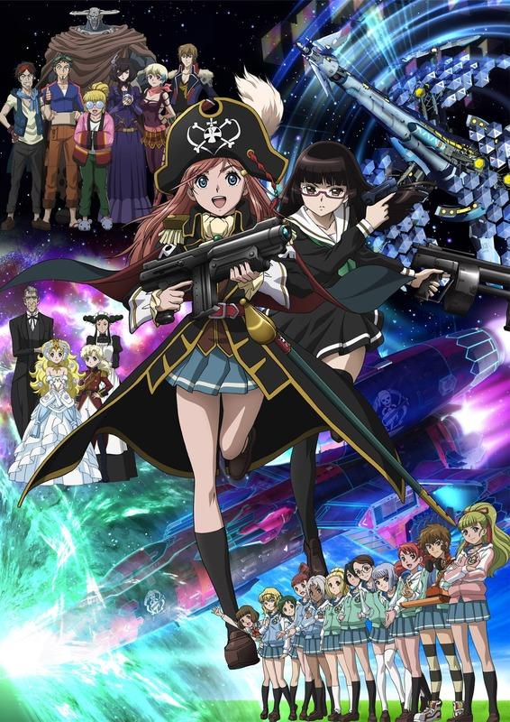 「モーレツ宇宙海賊」Blu-ray BOX