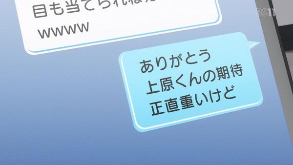 「ゲーマーズ!」6話 (20)