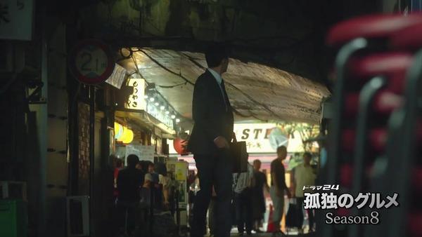 「孤独のグルメ  Season8」3話感想 (34)