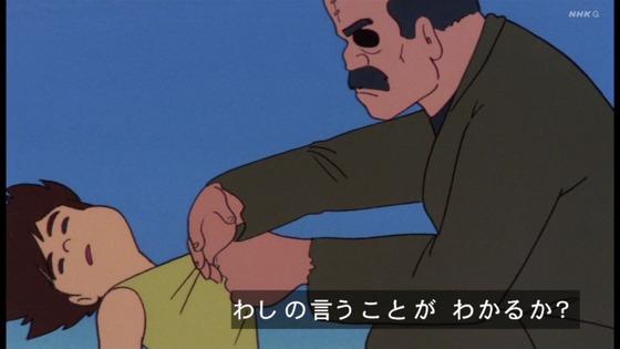 「未来少年コナン」第9話感想 (22)