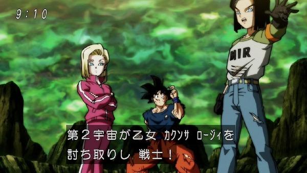 「ドラゴンボール超」118話 (12)