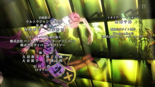 「ジョジョの奇妙な冒険 5部」2話感想 (81)