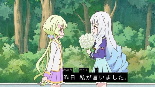 「アイカツスターズ!」第81話 (66)