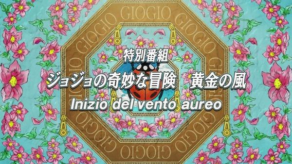 「ジョジョの奇妙な冒険 5部」13話感想 (74)
