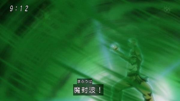 「ドラゴンボール超」105話 (18)
