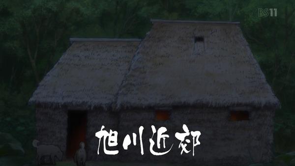 「ゴールデンカムイ」16話感想 (98)