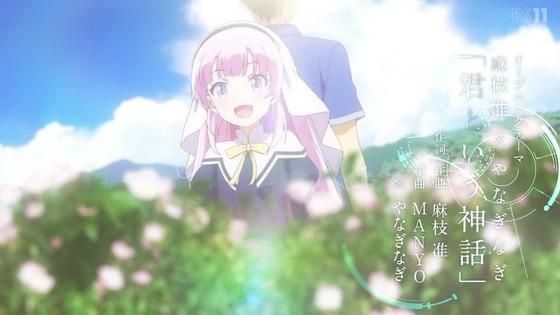 「神様になった日」第2話感想 画像 (5)