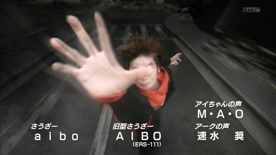 「仮面ライダーゼロワン」第38話感想 (8)