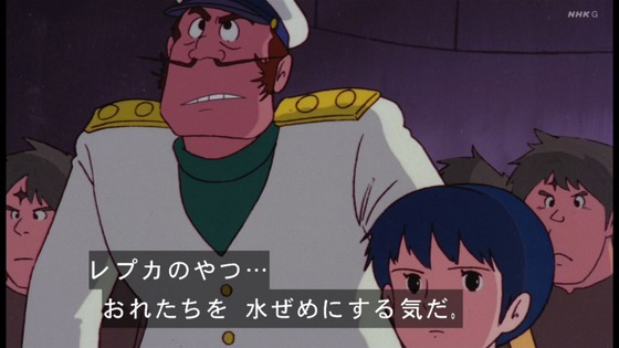 「未来少年コナン」第22話感想 画像  (36)