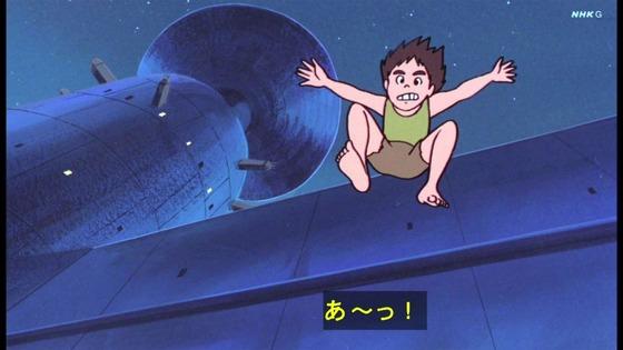 「未来少年コナン」第22話感想 画像  (7)