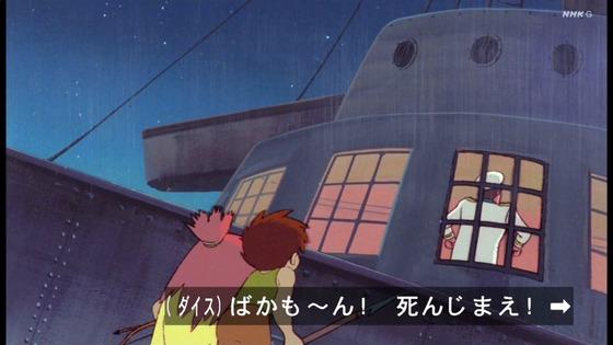 「未来少年コナン」第4話感想 (6)