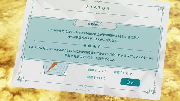 防振り」1話感想 画像 (46)