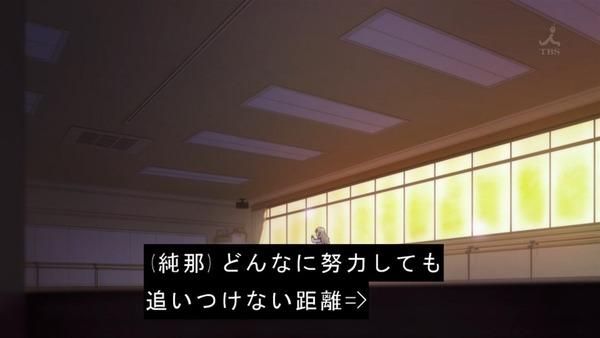 「少女☆歌劇 レヴュースタァライト」2話感想 (49)