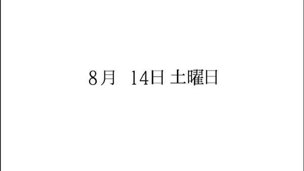「サクラダリセット」2話 (10)