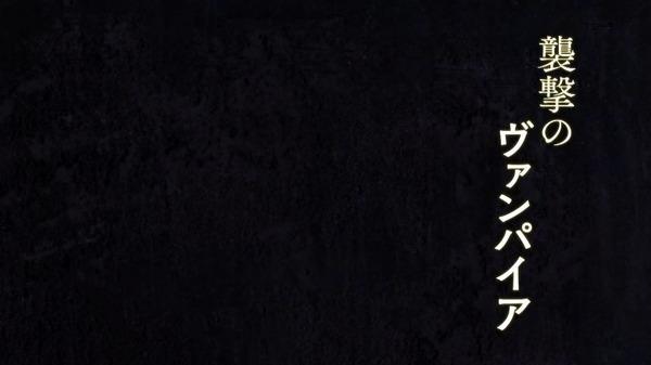 終わりのセラフ (6)
