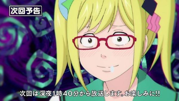 「斉木楠雄のΨ難」2期 21話感想 (129)