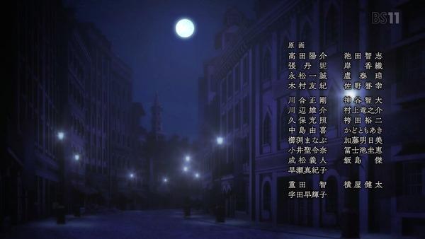 「かつて神だった獣たちへ」1話感想 (57)