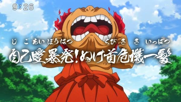 「ゲゲゲの鬼太郎」6期 52話感想 (60)