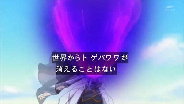 「HUGっと!プリキュア」48話感想 (9)