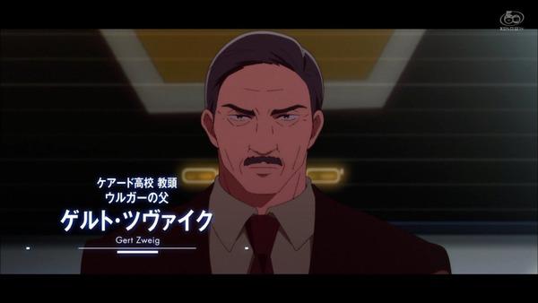 「彼方のアストラ」5話感想 (18)