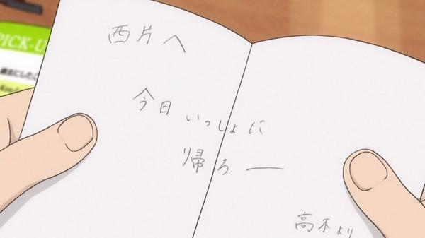 「からかい上手の高木さん」12話 (14)