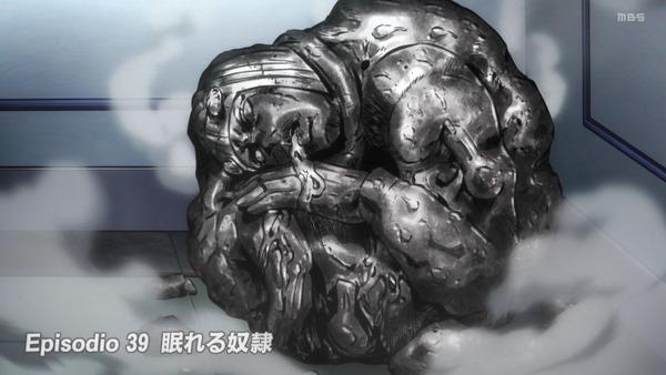 「ジョジョの奇妙な冒険 5部」39話感想 (1)