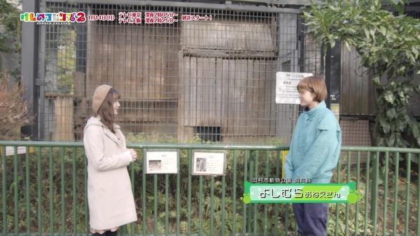 「けものフレンズ2」第0話 (3)