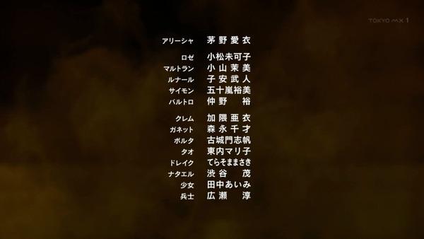 「テイルズ オブ ゼスティリア ザ クロス」1話 (42)