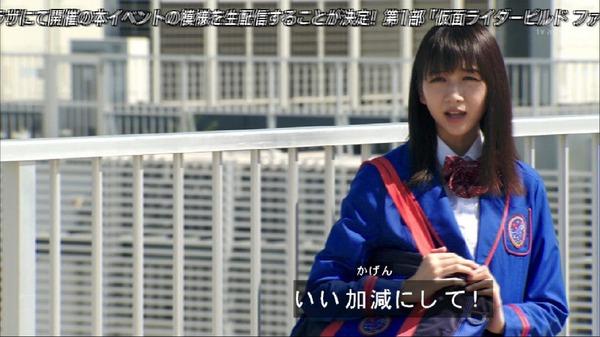 「仮面ライダージオウ」6話感想 (17)