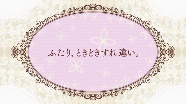 「ベルゼブブ嬢のお気に召すまま。」9話感想 (7)