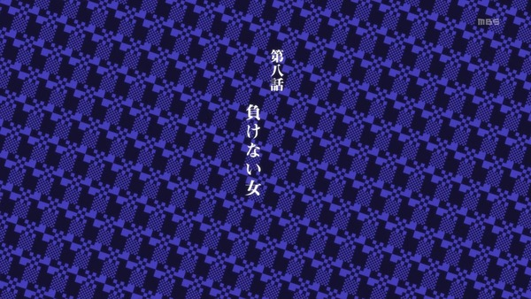 「賭ケグルイ××」8話感想 (84)