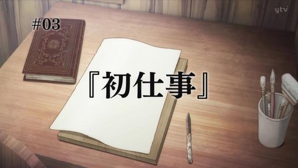 「アルテ」第2話感想 画像  (48)
